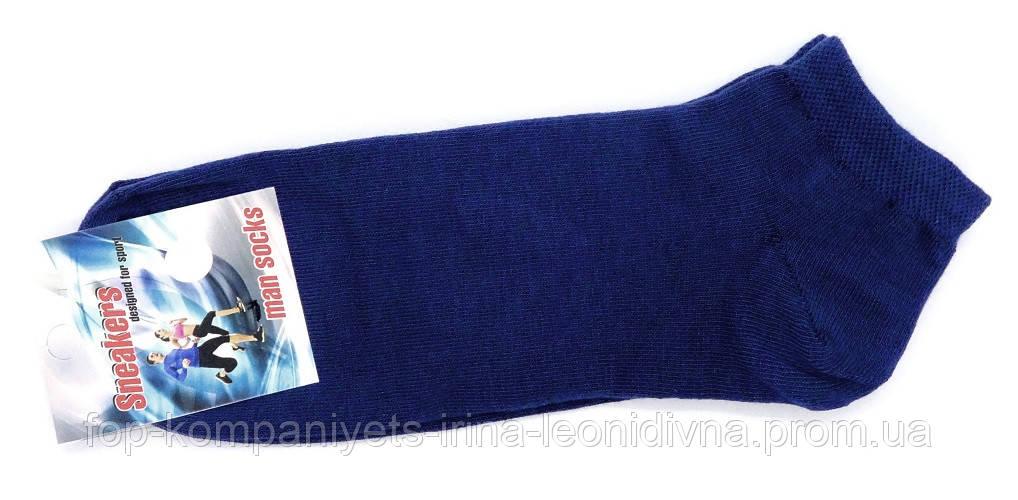 Носки мужские ТОП-ТАП сникерсы короткие джинсовый 29-31р 44-46 (М-112)