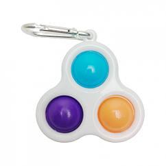 Антистресс игрушка-пупырка Симпл Димпл SM-DM-T3 Брелок Тройной