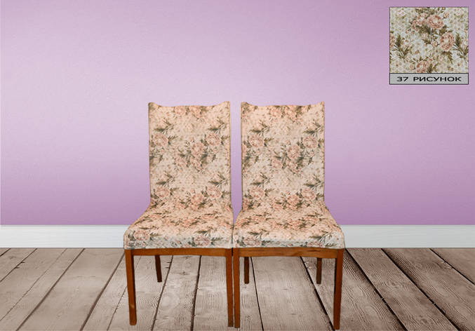 Жакардові чохли на стільці Малюнок без спідниці KAYRA, фото 2