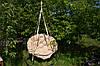 Дитяча гойдалка підвісна Гамак 150 кг 96 см Бежевий