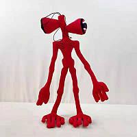 Мягкая игрушка сиреноголовый 55см (красный)