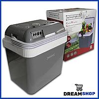 Переносной холодильник Royalty Line 25 литров мобильные для авто