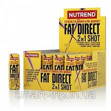 Жиросжигатель передтренировочный Nutrend FAT Direct Shot 20x60ml