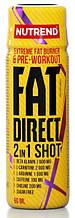 Жиросжигатель передтренировочный Nutrend FAT Direct Shot 60ml