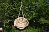 Дитяча гойдалка підвісна Гамак 200 кг 96 см Бежевий