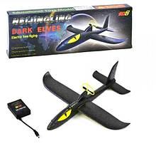 Літак-планер з очима Акула DARK ELVES з моторчиком