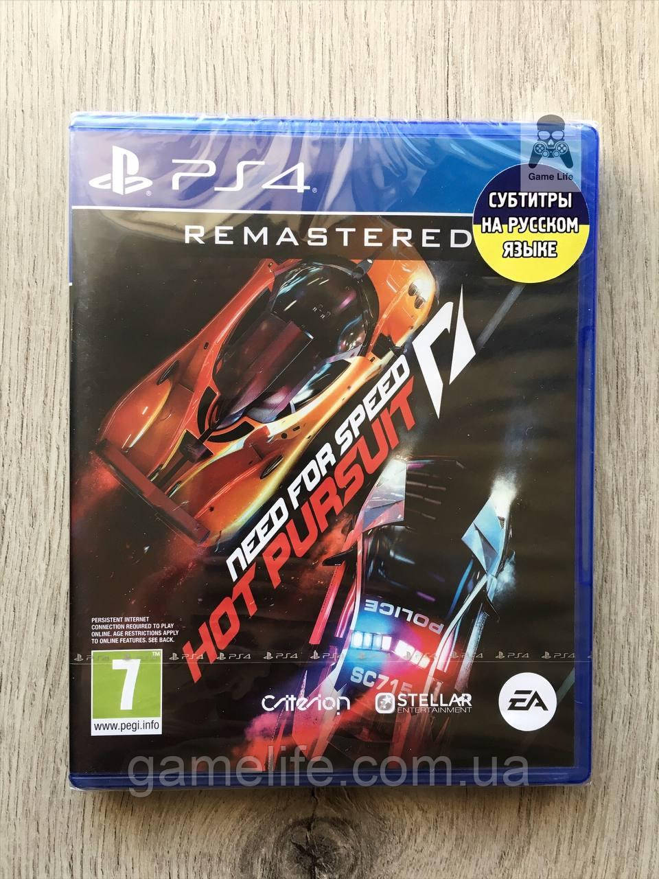 Need For Speed Hot Pursuit Remastered (русские субтитры) PS4/PS5