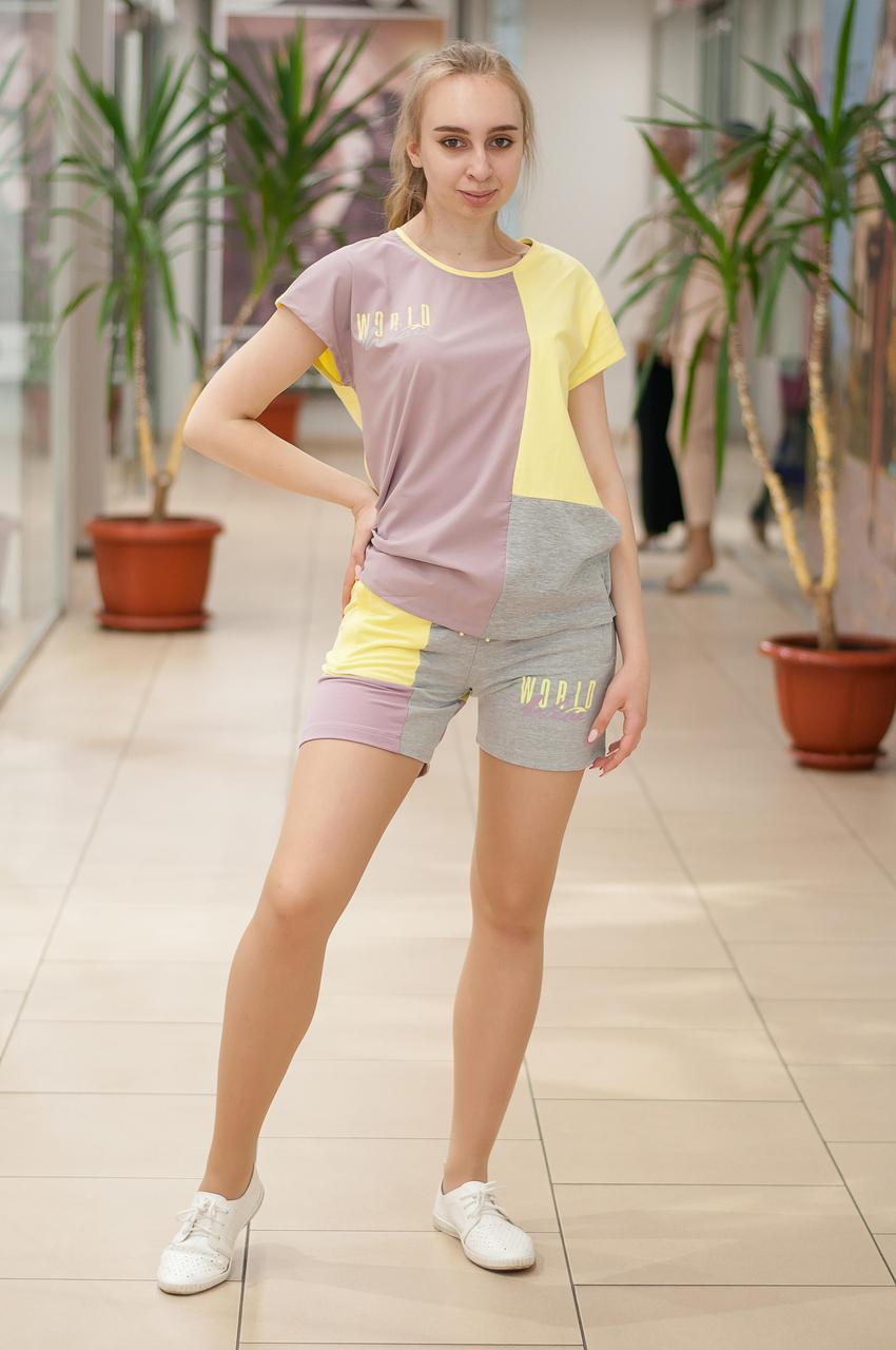 Женский летний  трикотажный  костюм футболка с шортами серо желтый  2119 810