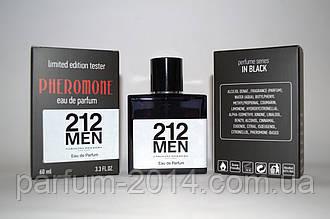 Чоловічий парфум Кароліна Еррера Мен 212 MEN від Carolina Herrera з феромонами 60 мл (осіб) духи, одеколон