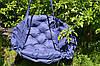 Дитяча гойдалка підвісна Гамак 250 кг 96 см Синій