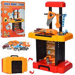 Набір інструментів для хлопчика