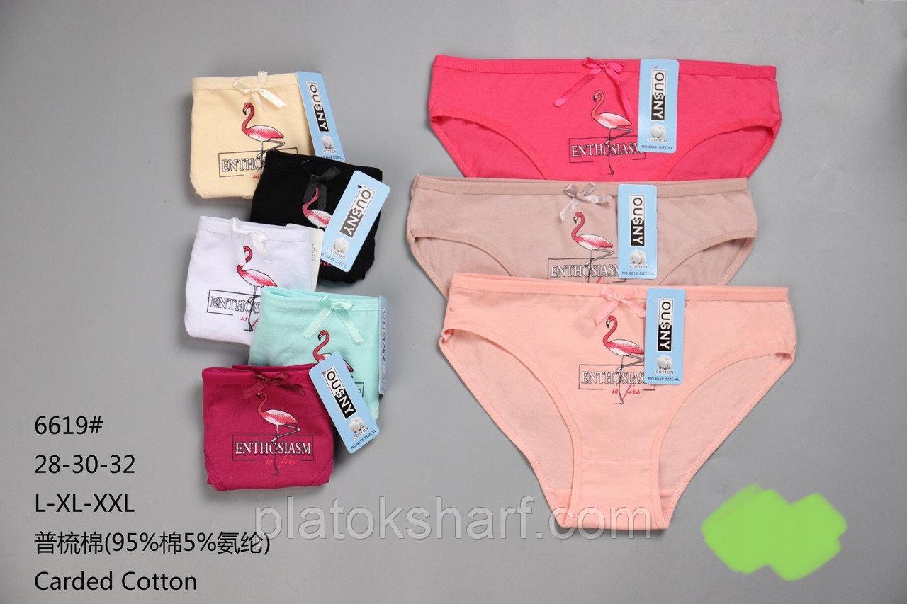 Нижнее белье из Хлопка. Женские трусы «Фламинго» 46-52 (6619), фото 1
