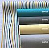 Яркие обои 355972 абстракция с тонкими волнистыми полосками ярко желтого бирюзового серого цвета, для мальчика, фото 5