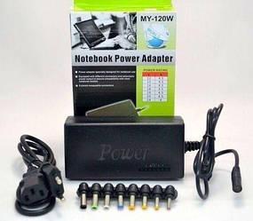 Универсальный АДАПТЕР для ноутбука 120W Зарядное устройство для Ноутбуков MY 120W Зарядка для laptop