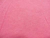 Интерлок №5 (Розовый)