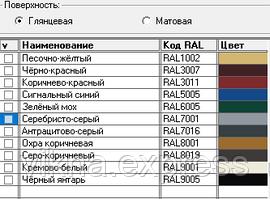 1cv7s_2021_05_24_19_25_52.png