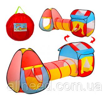 Детская Палатка с тоннелем 80х245х90 см