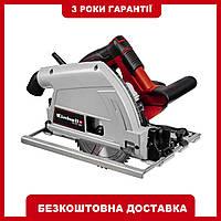 Ручная погружная циркулярная пила Einhell TE-PS 165 New