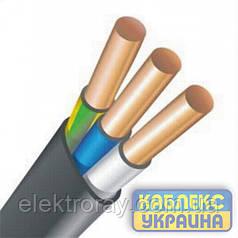 """ВВГп-нг 3х1 Одесса """"Каблекс"""""""