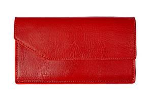 Портмоне Grande Pelle Elegante 200х105х20 мм глянцева шкіра червоний