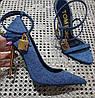 Джинсовые туфли Tom Ford (реплика)