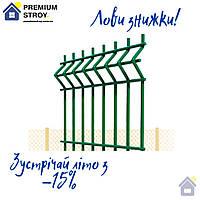 Сітка для огорожі Секційна Зелена 1.23 / 2.5 м.