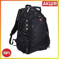 Мужской городской рюкзак Pheenecs 8810 для ноутбука,ортопедическая спинка