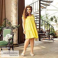 Платье с с оборками желтый, фото 1