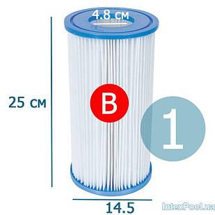 Сменный картридж для фильтр насоса Intex 29005 тип «В» 1 шт, 14.5 х 25 см