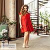 Платье с с оборками красный
