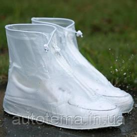 Чохли-бахіли для взуття дощові грязьові. !!!розміри вказувати по довжині підошви !!!