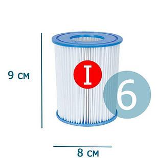 Сменный картридж для фильтр насоса Bestway 58093 тип «I» 6 шт, 9 х 8 см