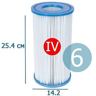 Сменный картридж для фильтр насоса Bestway 58095 тип «IV» 6 шт, 25.4 х 14.2 см