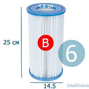 Сменный картридж для фильтр насоса Intex 29005 тип «В» 6 шт, 14.5 х 25 см
