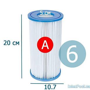 Сменный картридж для фильтр насоса Intex 29000-6 тип «А» 6 шт, 20 х 10.7 см