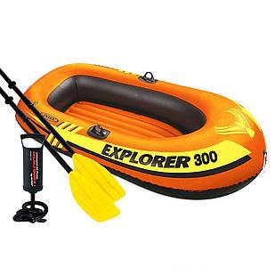 Двухместная надувная лодка Intex 58332 Explorer 300 Set, 211 х 117 см,(весла, ручной насос). 2-х камерная