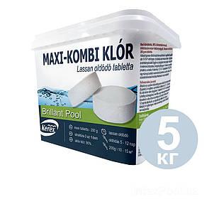 Таблетки для бассейна MAX «Комби хлор 3 в 1» Kerex 80004, 5 кг (Венгрия)