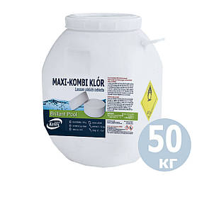 Таблетки для бассейна MINI «Комби хлор 3 в 1» Kerex 80007, 50 кг (Венгрия)