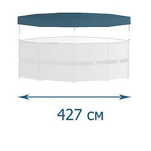 Тент - чехол для каркасного бассейна Bestway 58248, каркасный 427 см