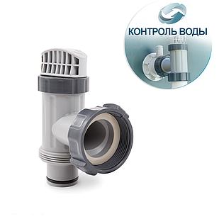 Плунжерный кран Intex 10747 (25010)