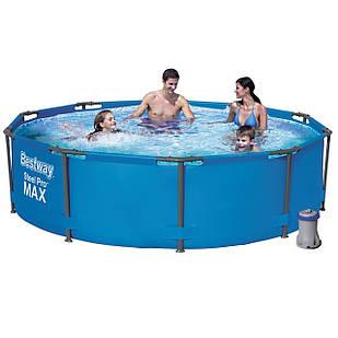 Каркасный бассейн Bestway 56408, 305 х 76 см (1 250 л/ч, подстаканники 2 шт.)