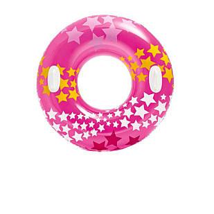 Надувной круг Intex 59256 «Звезды», с ручками, 91 см, розовый