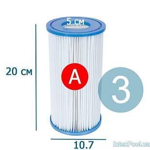 Сменный картридж для фильтр насоса Intex 29000-3 тип «А» 3 шт, 20 х 10.7 см
