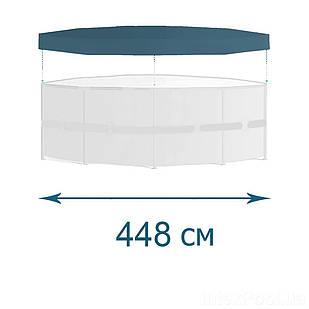 Тент для бассейна Bestway 58249, каркасный 488 см