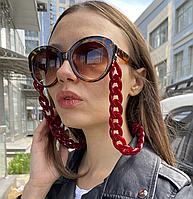 Ланцюжок для окулярів BLESTKA Torino Grenadine