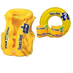 Надувной набор 4 в 1 «Pool School» Intex 66660  серия «Школа плавания», (жилет 58660, нарукавники 56643, круг