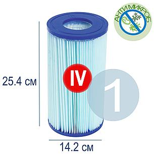 Бактерицидный картридж для фильтра  Bestway 58505, тип IV, 1 шт (14,2 х 25,4 см)