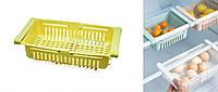 Органайзер поличка для холодильника Storage Rack Beige