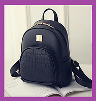 Качественный детский мини рюкзак, Мини рюкзачок, Маленькие женские рюкзаки детские, Маленький рюкзак черный
