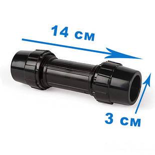 Соеденительное колено Intex 10154 для алюминиевых весел 69627